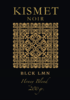 "Kismet Noir Honey Blend Edition ""BLCK LMN""  200gr"