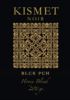 "Kismet Noir Honey Blend Edition ""BLCK PCH""  200gr"