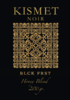 "Kismet Noir Honey Blend Edition ""BLCK FRST""  200gr"