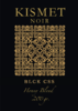 "Kismet Noir Honey Blend Edition ""BLCK CSS""  200gr"